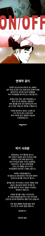 연재작 공지_20151102_최종_web.jpg