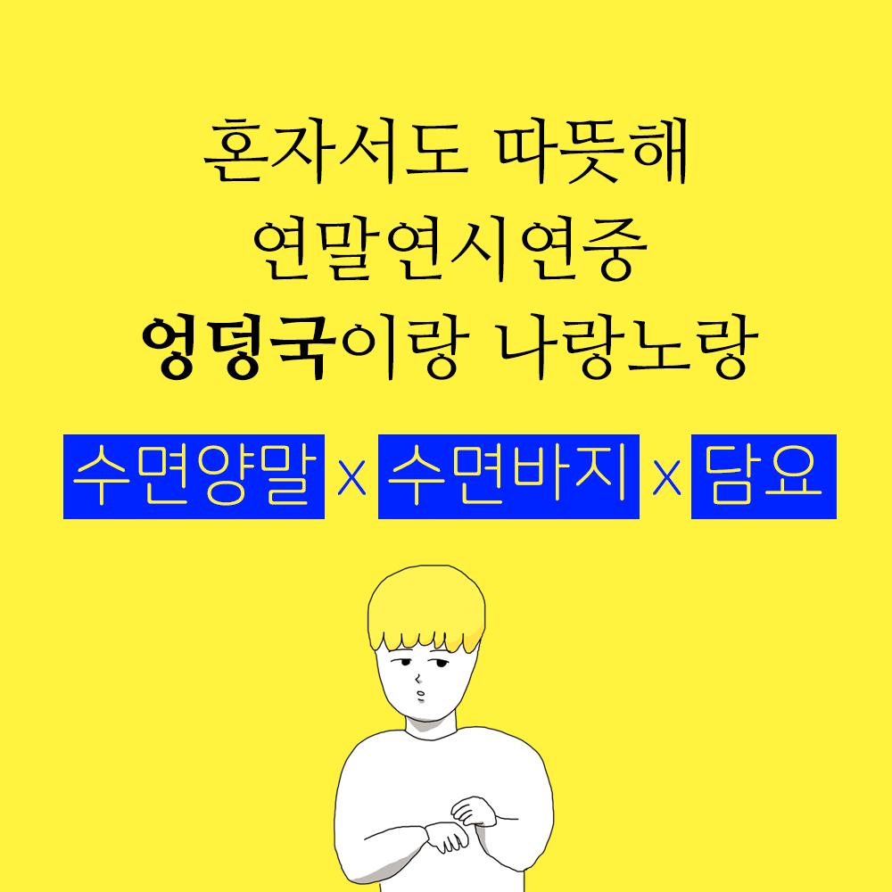 설명페이지_메인.png