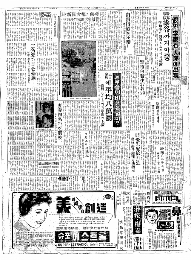 신문.jpg